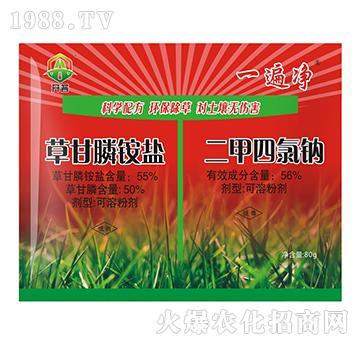 55%草甘膦铵盐+56%二甲四氯钠-除草剂一遍净-开普