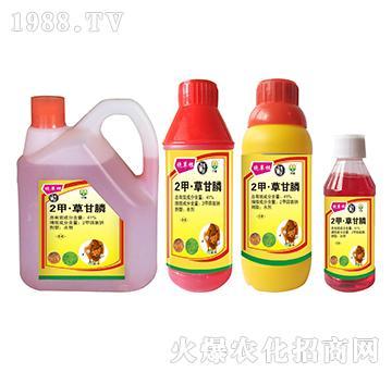 41%2甲・草甘膦-除草剂-绝草根-开普
