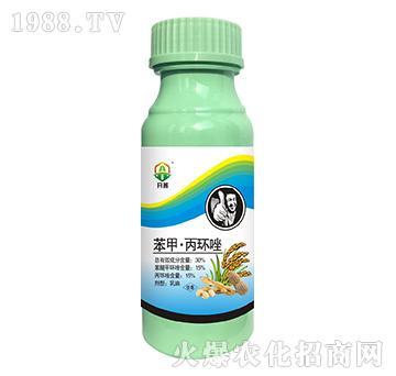 30%苯甲・丙环唑-杀菌剂-开普