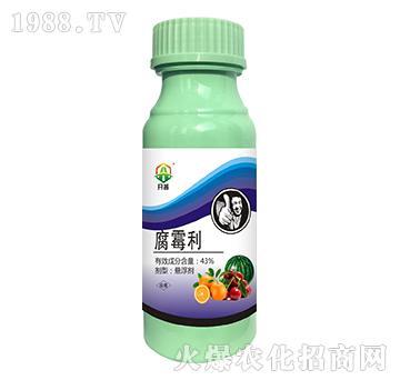 43%腐霉利-杀菌剂-开普
