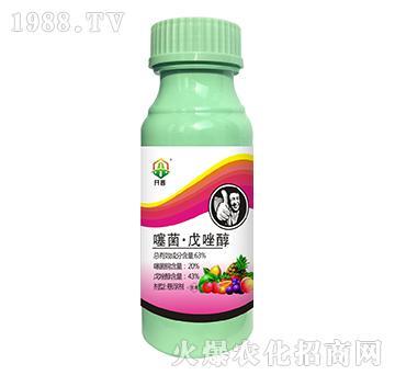63%噻菌・戊唑醇-杀菌剂-开普