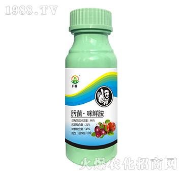 66%肟菌・咪鲜胺-杀菌剂-开普