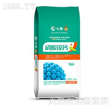 硝酸铵钙-七嘉