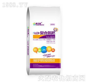 复合氮肥-康丰源-智宸