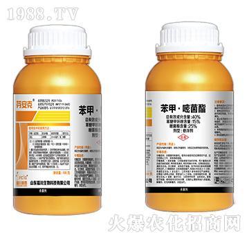 100g苯甲嘧菌酯-芬