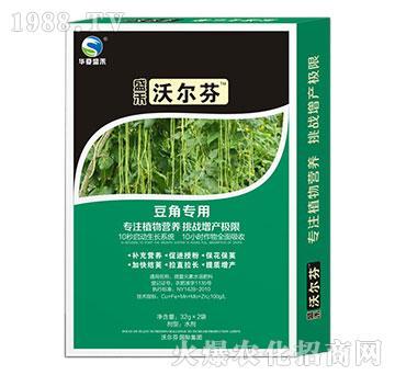 微量元素水溶肥-豆角专用型-盛禾农业