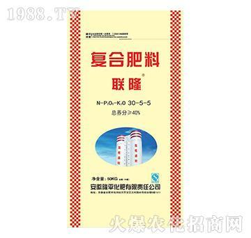 复合肥料30-5-5-联隆