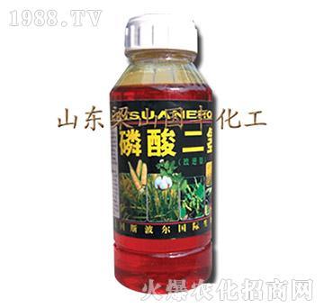 磷酸二氢钾-梁山国丰