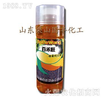 油菜籽专用叶面肥-梁山
