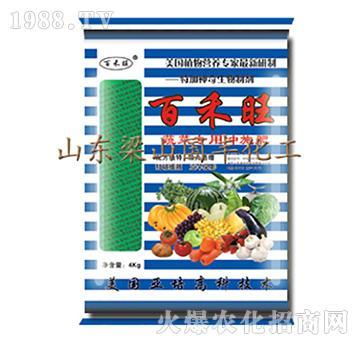 蔬菜专用-百禾旺-梁山