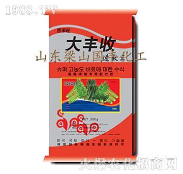芹菜韭菜专用-大丰收-