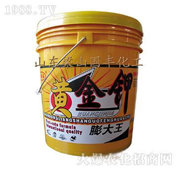 膨大王-黄金钾-梁山国