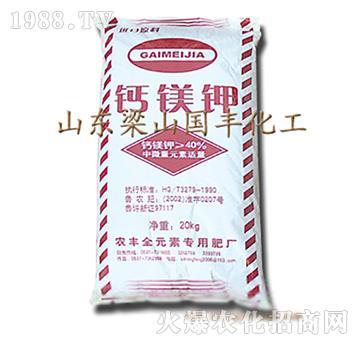 钙镁钾-梁山国丰