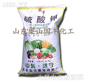 硫酸钾-农丰-梁山国丰