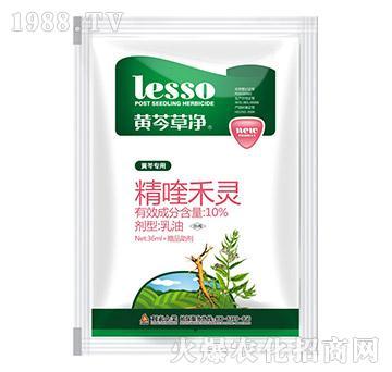 10%精喹禾灵-黄芩专