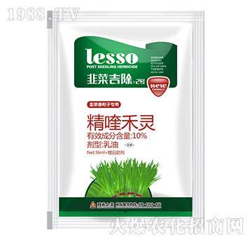 10%精喹禾灵-韭菜香