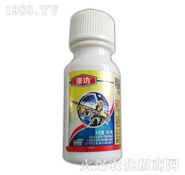 30g甲氨基阿维菌素苯甲酸盐-康功-好利特