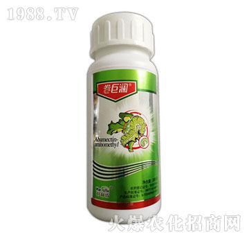 好利特-卷巨澜-甲氨基阿维菌素苯甲酸盐200g