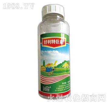 1%甲氨基阿维菌素苯甲酸盐-好利特巨能