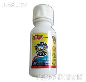20g甲氨基阿维菌素苯甲酸盐-康功-好利特