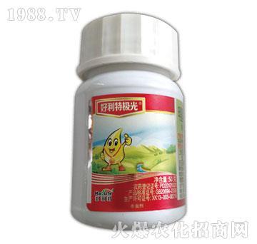 50克甲氨基阿维菌素苯甲酸盐-极光-好利特