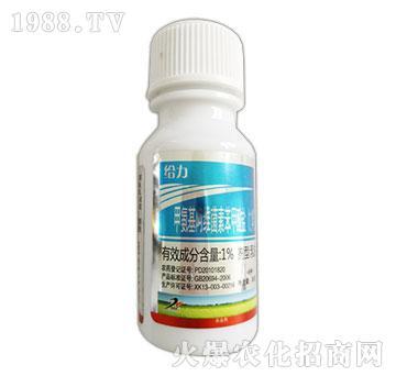 1%甲氨基阿维菌素苯甲酸盐-给力-好利特