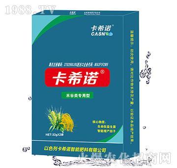禾谷类专用型特种智能液肥-卡希诺