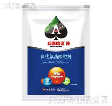 多肽氨基酸肥料-利索精灵液-利索