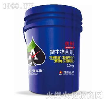 微生物菌剂-优根-利索
