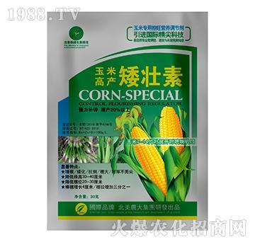 玉米高产矮壮素-北美农