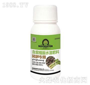 莴笋专用含腐植酸水溶肥料-植康肥业