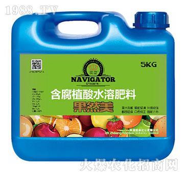 含腐植酸水溶肥料-果然美-植康肥业