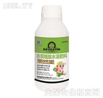 600g含腐植酸水溶肥料-果然美-植康肥业