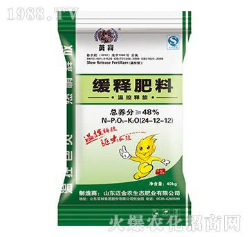 温控释放缓释肥24-12-12-英��-中新农业