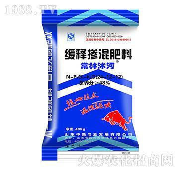缓释掺混肥料24-12-12-常林沐河-中新农业