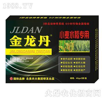 金龙丹-小麦水稻专用-