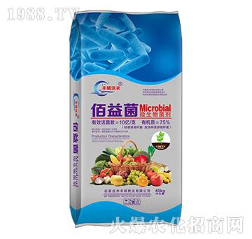 微生物菌劑-佰益菌-豐碩沃農-豐碩肥業