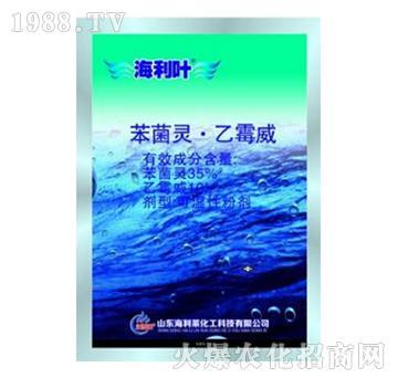 45%苯菌乙霉威-海利叶-海利莱