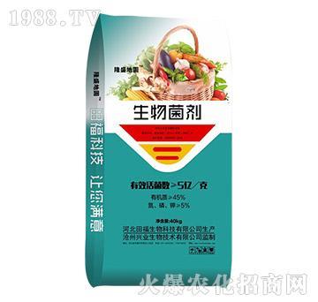 生物菌剂-田福生物