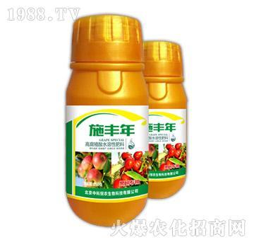 果树专用高腐殖酸水溶性肥料-施丰年-中科悯农