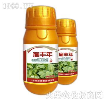 烟草专用高腐殖酸水溶性肥料-施丰年-中科悯农