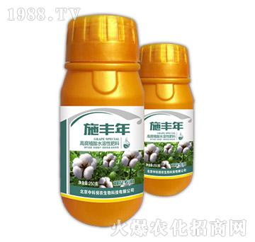 棉花专用高腐殖酸水溶性肥料-施丰年-中科悯农