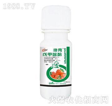 66.7%戊甲嘧酚-绝秀-瑞德隆