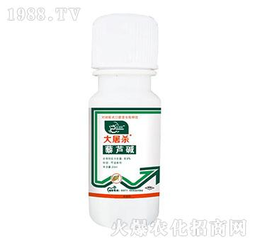 20ml藜芦碱-大屠杀-瑞德隆
