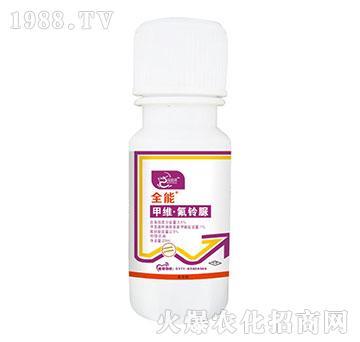 3.5%甲维・氟铃脲-全能-瑞德隆