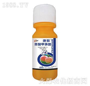 30%苯醚甲环唑-康歌-瑞德隆