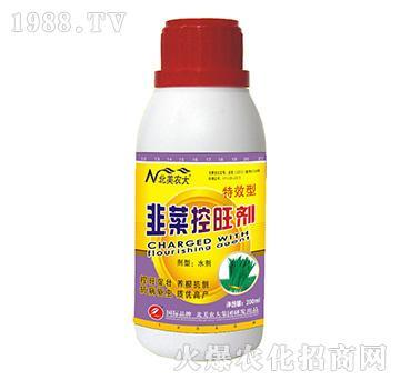 韭菜控旺剂-北美农大