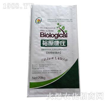 裕原康庄生物碳菌剂-裕原生物