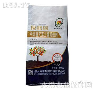 聚能碳土壤调理剂-裕原生物