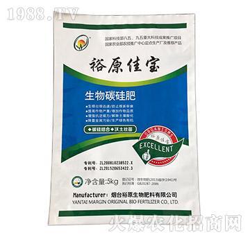 生物碳硅肥-裕原佳宝-裕原生物
